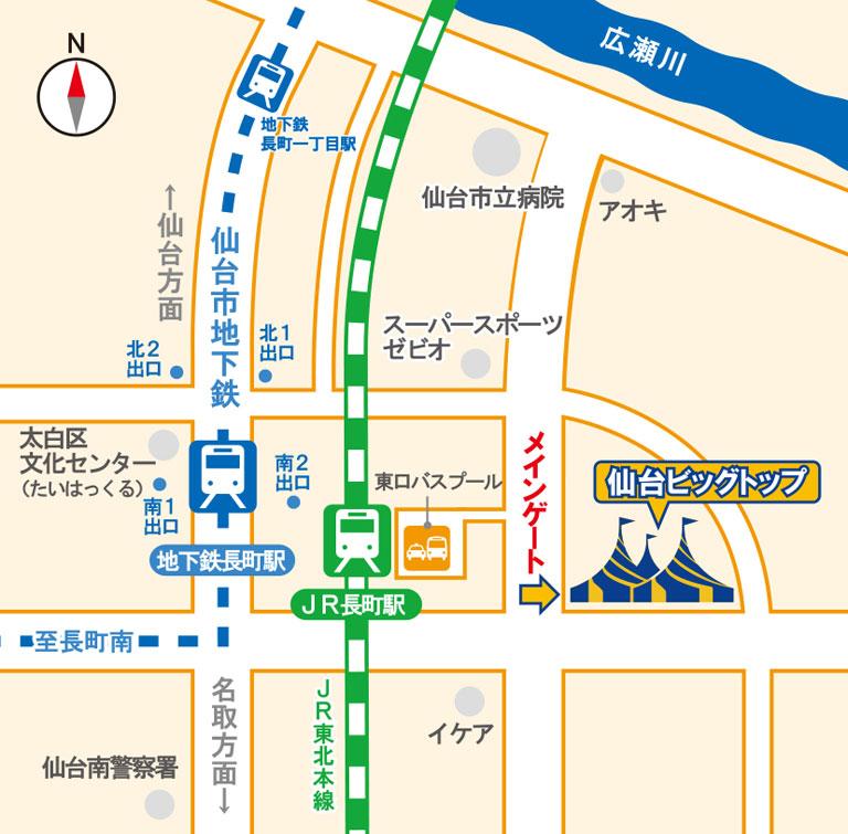 シルクドゥソレイユ「キュリオス」仙台公演会場へのアクセス地図